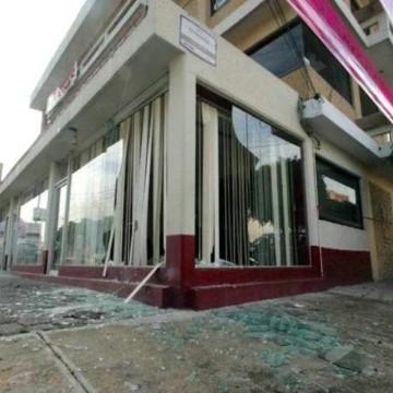 Atacan Módulo Del Ine En Puebla No Hay Heridos