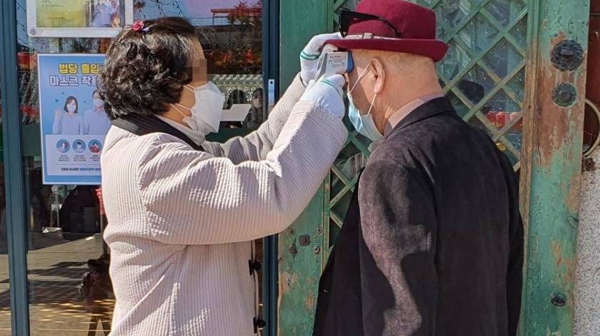 Asciende a 602 la cifra de casos de coronavirus en Corea del Sur(EFE)
