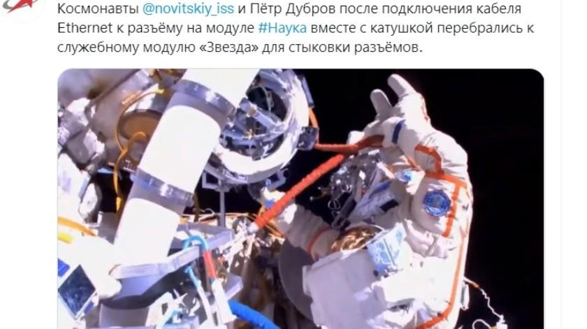 EEI: Cosmonautas rusos salen al espacio por segunda vez en 7 días(Twitter)